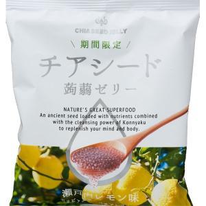 チアシード蒟蒻ゼリー 瀬戸内レモン味 期間限定|kobe-mikashie