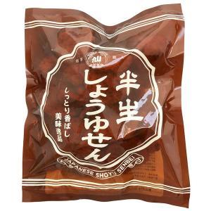 半生しょうゆせん 煎餅屋仙七|kobe-mikashie