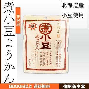 煮小豆ようかん 井村屋 7本入り|kobe-mikashie