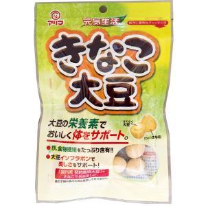国産大豆使用 たっぷりのきな粉で大豆をコーティング 有馬芳香堂 きなこ大豆|kobe-mikashie