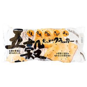前田製菓 五穀たっぷりクラッカー|kobe-mikashie