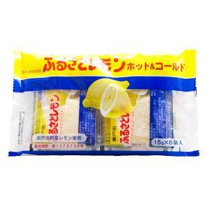 三原農業協同組合 ふるさとレモン ホット&コールド|kobe-mikashie