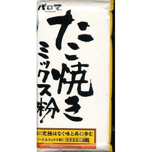 本場大阪のほんまもん パロマたこ焼き粉|kobe-mikashie
