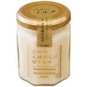 国産 濃厚練乳使用 信州ワタナベ ハニーミルクジャム|kobe-mikashie