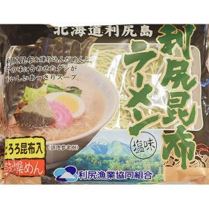 良質な昆布の生息地として名高い利尻島の昆布をめんに練り込み、コシのあるしこしことした麺を打ち上げまし...