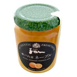 THE Jam(ザ・ジャム) 瀬戸内産ネーブル マーマレード レインボー食品|kobe-mikashie