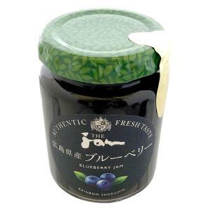 THE Jam(ザ・ジャム) 広島県産ブルーベリージャム レインボー食品|kobe-mikashie