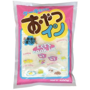 おやつイン 北海道産小麦100% ホットケーキミックス 500g 江別製粉|kobe-mikashie