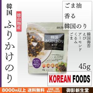 韓国ふりかけのり 45g 徳山物産 kobe-mikashie