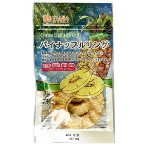 パイナップルリング ドライフルーツ 無添加 kobe-mikashie