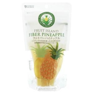 ドライパイナップル ファイバーパイナップル 食物繊維の塊 180g kobe-mikashie