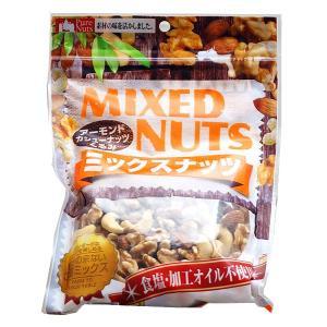 ホクセイ食産 無塩3種ミックスナッツ kobe-mikashie
