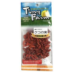 クコの実 ゴジベリー 25g ホクセイ食品 kobe-mikashie