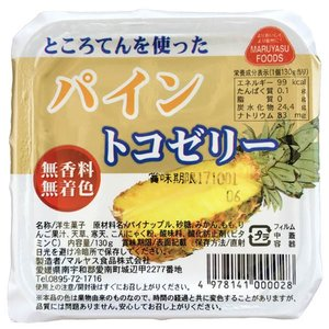 トコゼリー ところてんを使ったフルーツゼリー パイン マルヤス食品 130g|kobe-mikashie