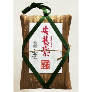安芸紫(あきむらさき) 広島菜漬物 竹皮110g kobe-mikashie