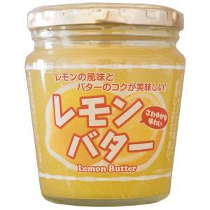 レモンの風味とバターのコク バターの入ったレモンスプレッド レモンバター|kobe-mikashie