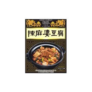 本格四川料理、中国名菜 中華合わせ調味料、マーボー豆腐の素です。 50g × 3袋入り を送料無料メ...