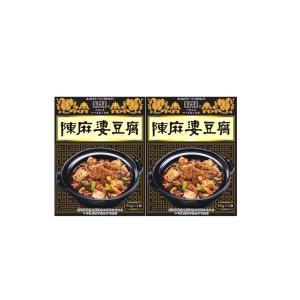 陳麻婆豆腐 ヤマムロ マーボー豆腐 大辛 メール便送料無料 150g×2箱入り kobe-mikashie 02