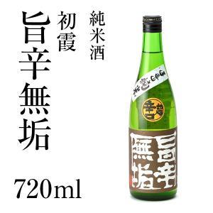 純米初霞旨辛無垢720ml|kobe-mikashie