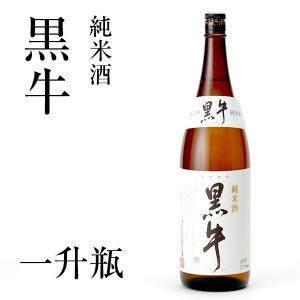 黒牛純米酒1.8L|kobe-mikashie