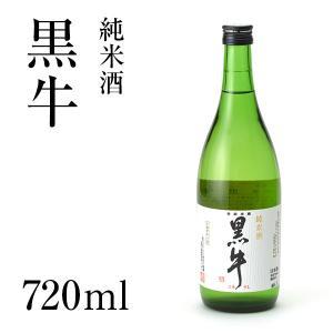 黒牛純米酒720ml|kobe-mikashie