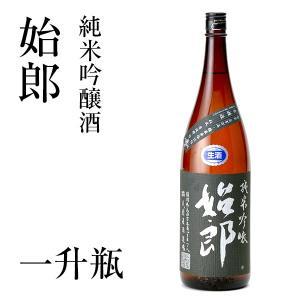 始郎純米吟醸素濾過生酒1800ml|kobe-mikashie