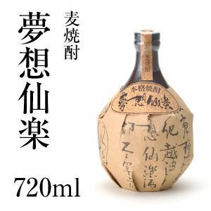 夢想仙楽720ml|kobe-mikashie