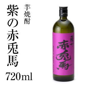 紫の赤兎馬720ml|kobe-mikashie