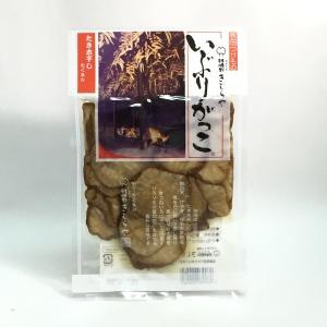 いぶりがっこ きむらや 少量で食べやすいいぶりがっこスライス  国産無添加 130g kobe-mikashie