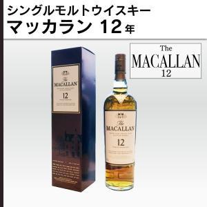 ウイスキー ザ マッカラン 12年 40度 正規品 専用箱付 700ml kobe-mikashie