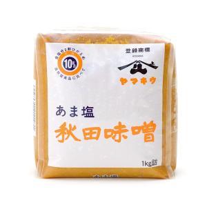 秋田味噌あま塩 1kg 小玉醸造 ヤマキウ kobe-mikashie