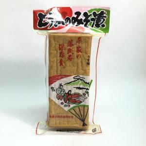 とうふのみそ漬 たけうち スモークチーズのような食感の燻製豆腐 日本酒やビールのお供に 秘密のケンミンSHOWで紹介! kobe-mikashie