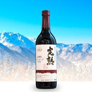 [アルプスワイン] 信州 完熟コンコード 2016|kobe-mikashie
