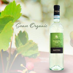 ソアーヴェ オーガニック Soave Organic|kobe-mikashie