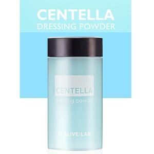 センテラ ドレッシング パウダー Centella Dressing Powder 8ml 韓国コスメ ALIVE:LAB アライブラボ ニキビ トラブル 敏感肌 鎮静 送料無料 北海道・東北・|kobe-o-ton