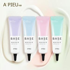 ベースメーカー(Base Maker) SPF15-30/PA++ 20g/全4色 オピュ A'pieu ゆうパケット便送料無料商品 韓国コスメ ベース メイクアップ プライマー グロウ トー|kobe-o-ton