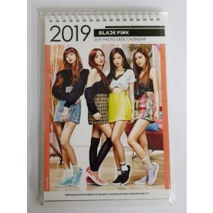 BLACKPINK( ブラックピンク)2019.2020年 2年分卓上カレンダー  ゆうパケット便送料無料韓国グッズ 韓国アイドル 韓流 韓国 卓上 カレンダー kobe-o-ton