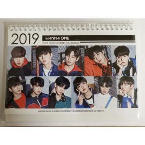 Wanna One(ワナワン)2019.2020年 2年分卓上カレンダー  ゆうパケット便送料無料 韓国グッズ 韓国アイドル 韓流 韓国 卓上 カレンダー kobe-o-ton