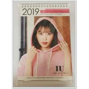 【ゆうパケット便送料無料】 IU(アイユー) 2019.2020年 2年分卓上カレンダー kobe-o-ton