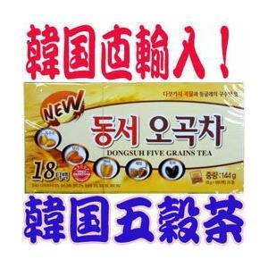 3個セット買いで1個サービスさらに送料無料!オススメ!!韓国直輸入! 韓国産五穀茶(8g×18包入)4個セット|kobe-o-ton