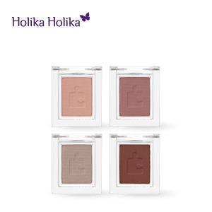 HOLIKA HOLIKA ホリカホリカ ピース マッチング シャドウ マット (Piece Matching Shadow) 2g/全18色 韓国コスメ アイシャドウ マット カラフル|kobe-o-ton