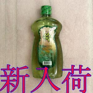 美容大国韓国直輸入!! シャワーの後に ボディエッセンスオイル465ml(よもぎ)|kobe-o-ton