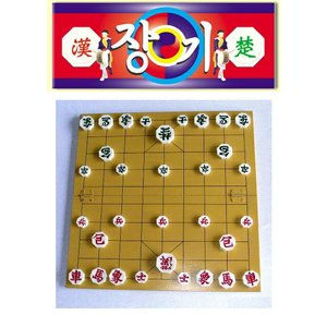 送料無料(北海道、東北、沖縄、離島は別途送料)チョソンチャンギ(将棋)!韓国版将棋セット!!|kobe-o-ton