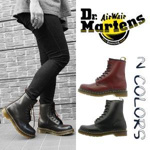 【レビューを書いてプレセント送付】Dr.Martens ドクターマーチン ブーツ 1460  8ホー...