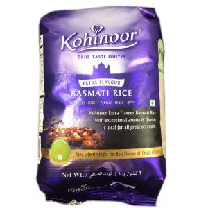 バスマティライス 2kg 【1kg×2袋】 インド産 Kohinoor 送料無料 海外米