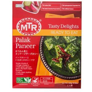 レトルトカレー MTR パラックパニール ほうれん草とカッテージチーズカレー (300g)