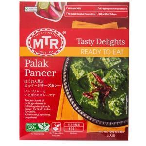 レトルトカレー MTR パラックパニール ほうれん草とカッテージチーズカレー 10個 Palak P...