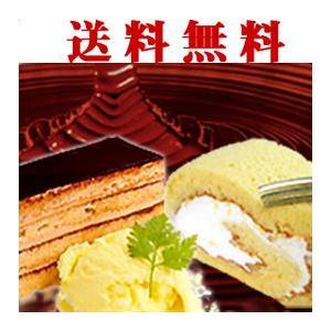 毎週火曜日の出荷はお休みします。 誕生日ケーキ バースデーケーキ 神戸スイーツ ホワイトデー レビュ...