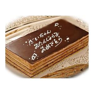 ケーキは別途お求めください 毎週火曜日の出荷はお休みします。 バースデーケーキ 誕生日ケーキ メッセ...