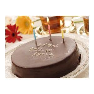 ケーキは別途お求めください 毎週火曜日の出荷はお休みします。 誕生日ケーキ バースデーケーキ メッセ...